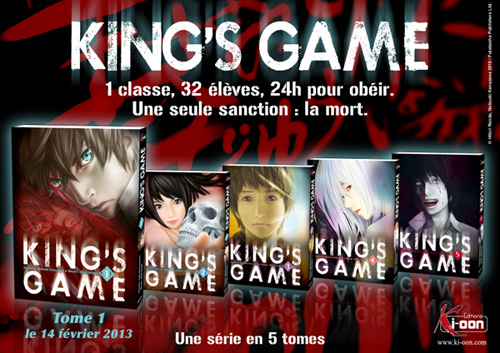 KING'S GAME Kings-Game_manga