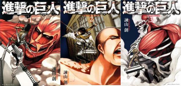 Shingeki no Kyojin (L'Attaque des Titans) - Page 3 Attack-on-Titan-tome-manga