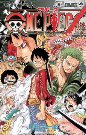 Vos mangas favoris One-Piece-Manga-Tome-69