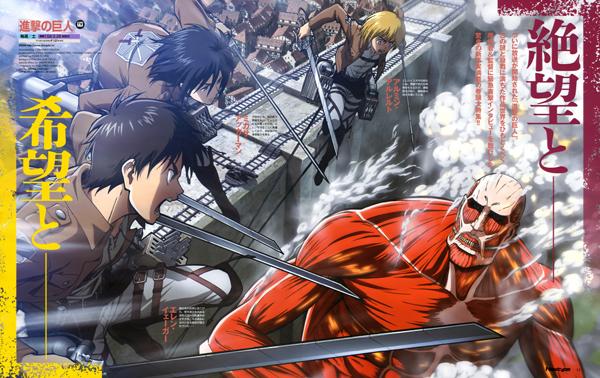 Shingeki no Kyojin (L'Attaque des Titans) - Page 3 Shingeki-no-kyojin-attaque-des-titans