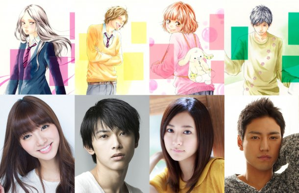 [MANGA/ANIME] Blue Spring Ride (Ao Haru Ride) Aoharide_movie-casting998