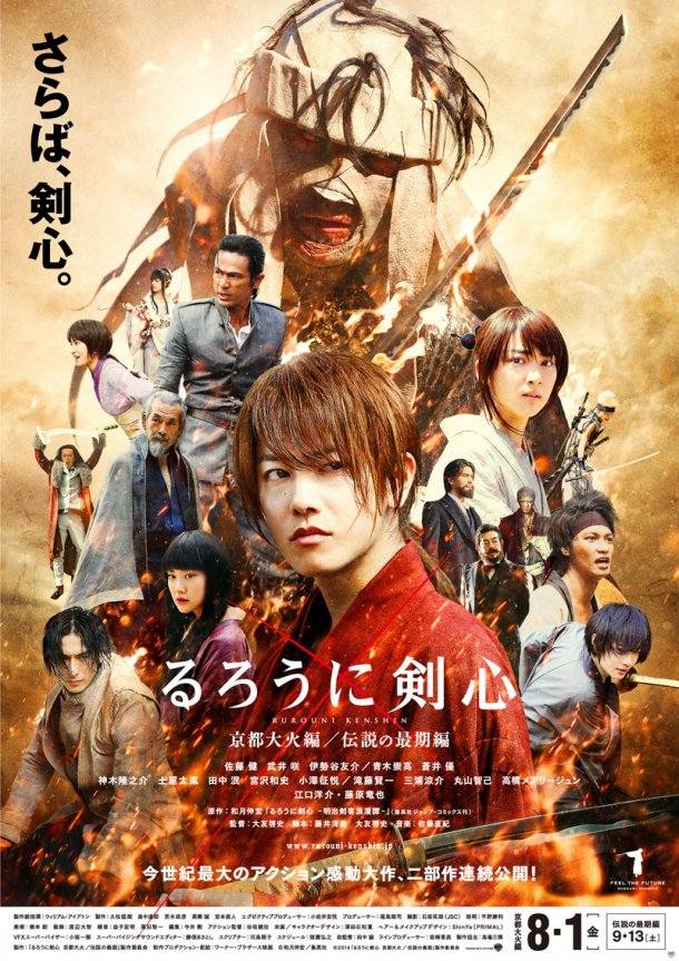 Kenshin le vagabond adapté en film live Rurouni_kenshin_makoto