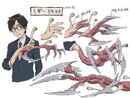 [MANGA/ANIME/FILM] Parasite (Kiseiju) ~ Shinichi-charadesign3