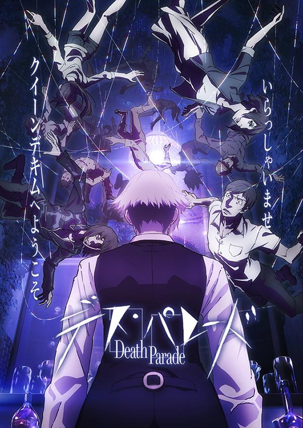 [NEWS] L'anime Death Parade, annoncé ! Death-Parade