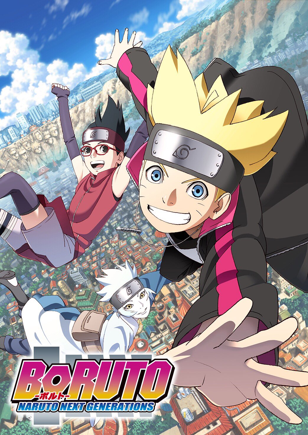 Boruto, l'anime pour 2017 Boruto_Anime_Visual_Art