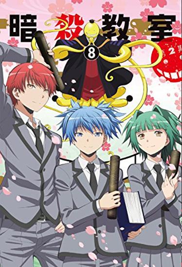 Meilleurs animes de l'année 2016 Assassination_Classroom_S2_BLuray8