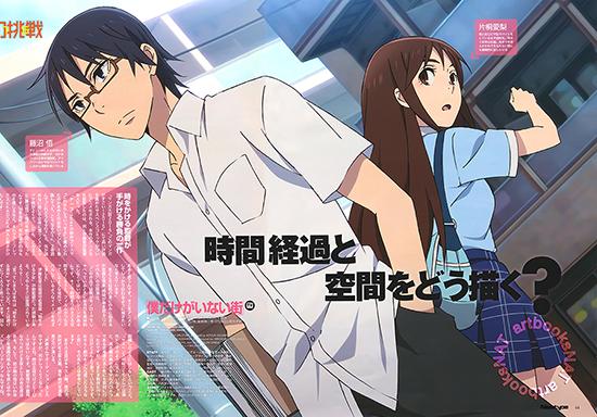 Meilleurs animes de l'année 2016 Erased-anime-illustration-123