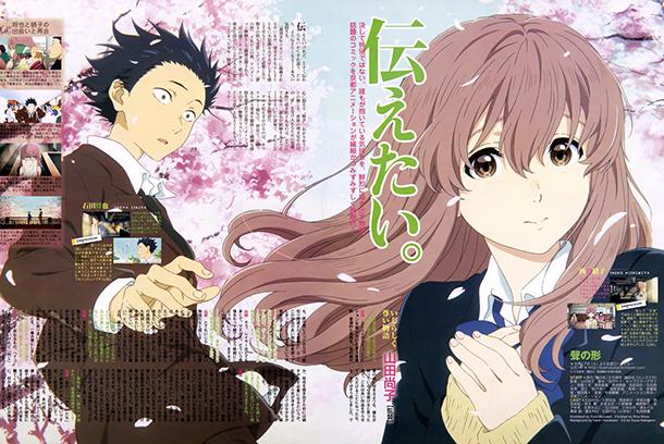 [MANGA/FILM] A Silent Voice (Koe no Katachi) - Page 3 Koe-no-Katachi-anime-illustration-546