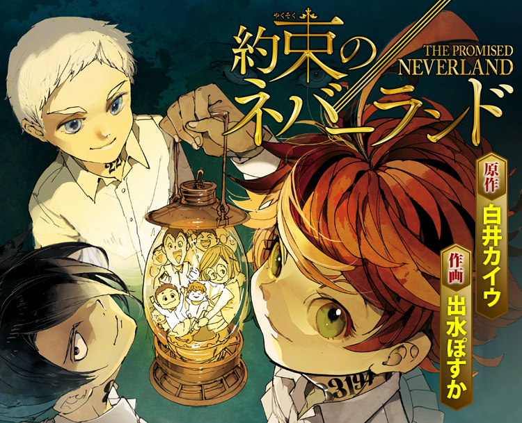 [MANGA/ANIME] The Promised Neverland (Yakusoku no Neverland) Yakusoku_no_neverland_image9