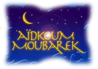 AID MOUBAREK Medium_aid_moubarek