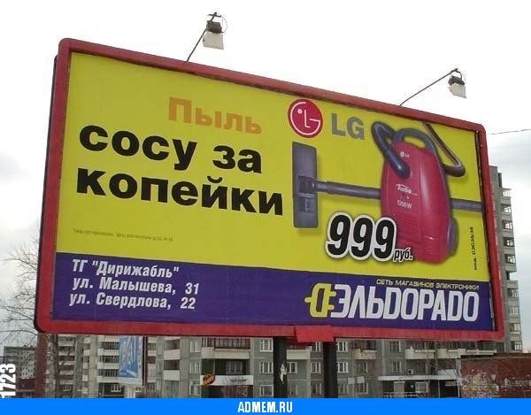 Реклама, реклама ... - Страница 2 1384769949