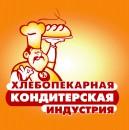 «Хлебопекарная и кондитерская индустрия 2011» 86996