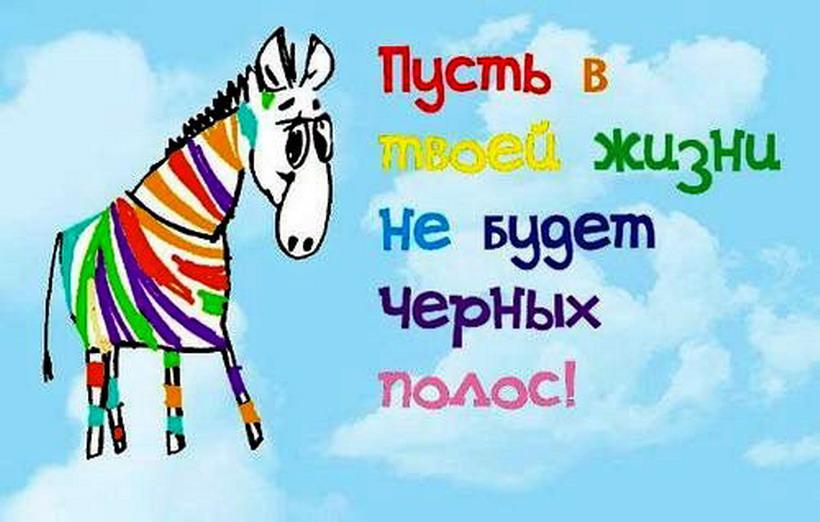 С ДНЕМ РОЖДЕНИЯ!!! - Страница 15 S_dnyom_rozhdeniya