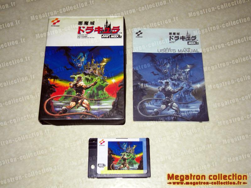 Megatron-collection - Part. 3 Msx_castlevania