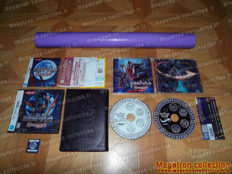 Megatron-collection - Part. 3 Castlevania_ooe_jp