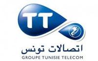 Grève de trois jours des employés de Tunisie Télécom Telecom1