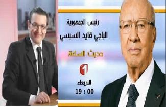 Ce soir le président de la République face aux Tunisiens à la télévision Essebsi