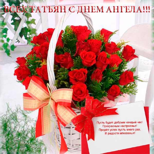 Татьянин день,  День Студентов Tatyanin-den3