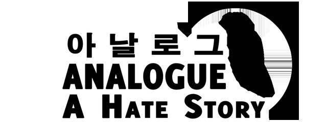 Der Gamer-Talk Logo