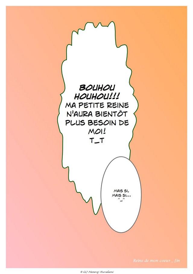 [A BJD life] Ryuren Noël à Madinina p.10 25/12/2016 - Page 6 2b9335b11d9433f578dc