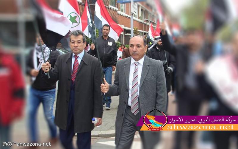 إعلان عن مسيرة إحتجاجية تجوب قلب مدينة لاهاي الجالية الأحوازية تعلن عن مسيرة ووقفة إحتجاجية تجوب قلب مدينة لاهاي نصرة للأحواز 1515_0