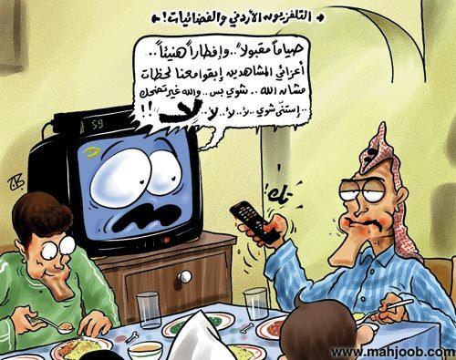 رمضان والناااااااس 2 Mahjoob6