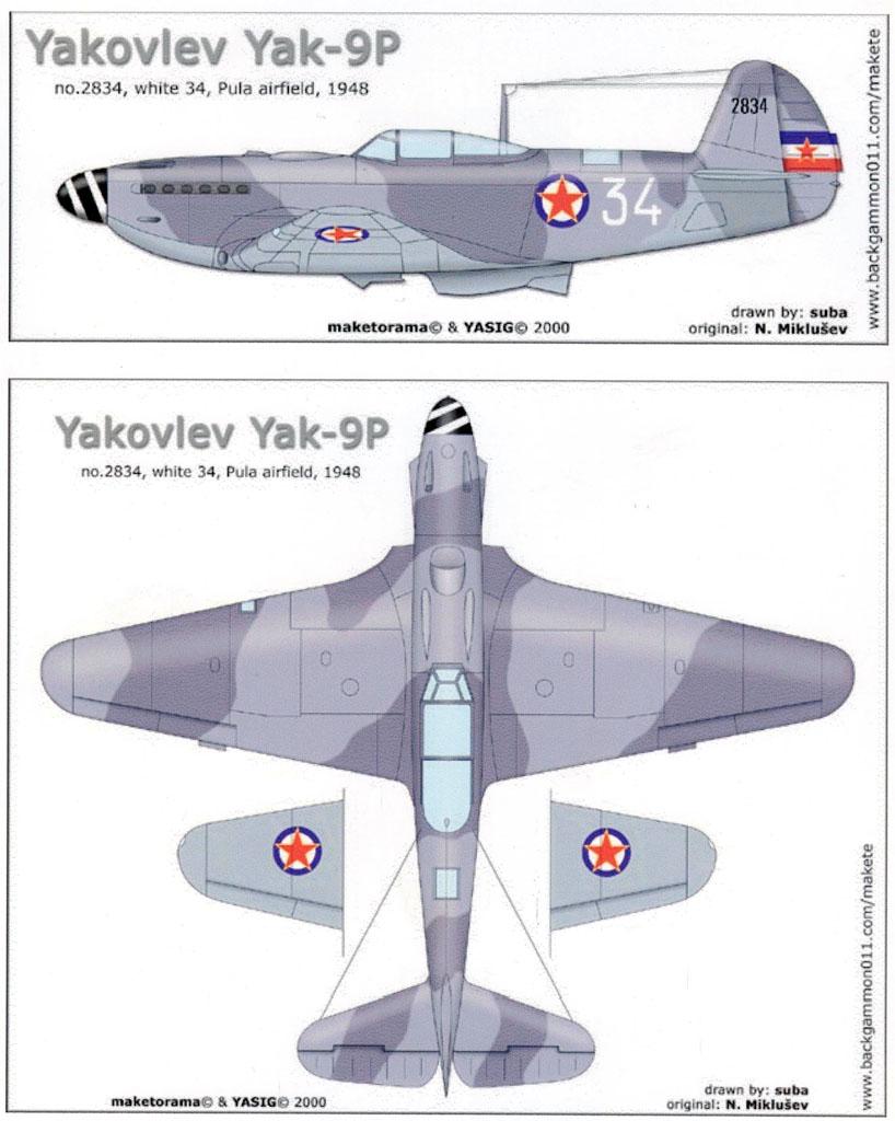 Yak-9P Picture-001