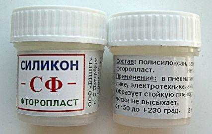 Смазка - Страница 2 Smazka_silicon