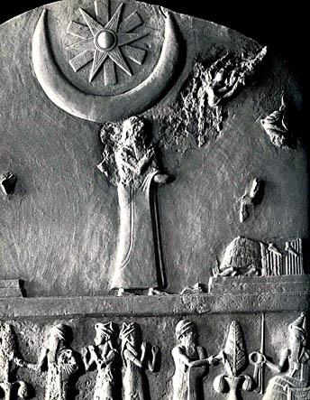 Les annunakis: ceux qui descendaient du ciel sur la Terre, qui sont-ils? - Page 7 St_Ur-Nammu-c5dda