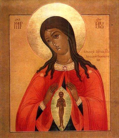 """Икона Божьей Матери """"В родах помощница"""" V_rodah_Pomoshnica"""
