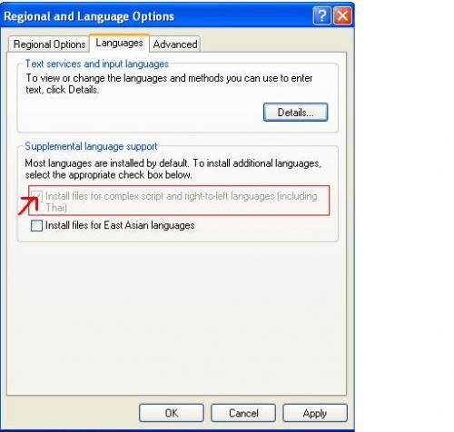 هام .. تركيب اللغة العربية للويندوز بدون الحاجة إلى أسطوانة الويندوز Post-30984-1207211583_thumb
