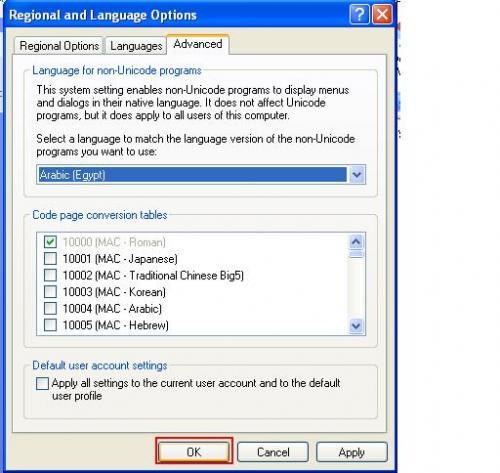 هام .. تركيب اللغة العربية للويندوز بدون الحاجة إلى أسطوانة الويندوز Post-30984-1207212167_thumb