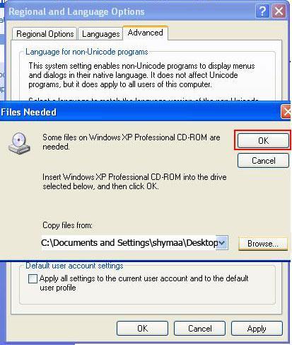 هام .. تركيب اللغة العربية للويندوز بدون الحاجة إلى أسطوانة الويندوز Post-30984-1207215987