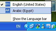 هام .. تركيب اللغة العربية للويندوز بدون الحاجة إلى أسطوانة الويندوز Post-30984-1207264279
