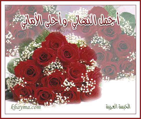 احتفال الفائز بالمسابقه الدينيه Pic003