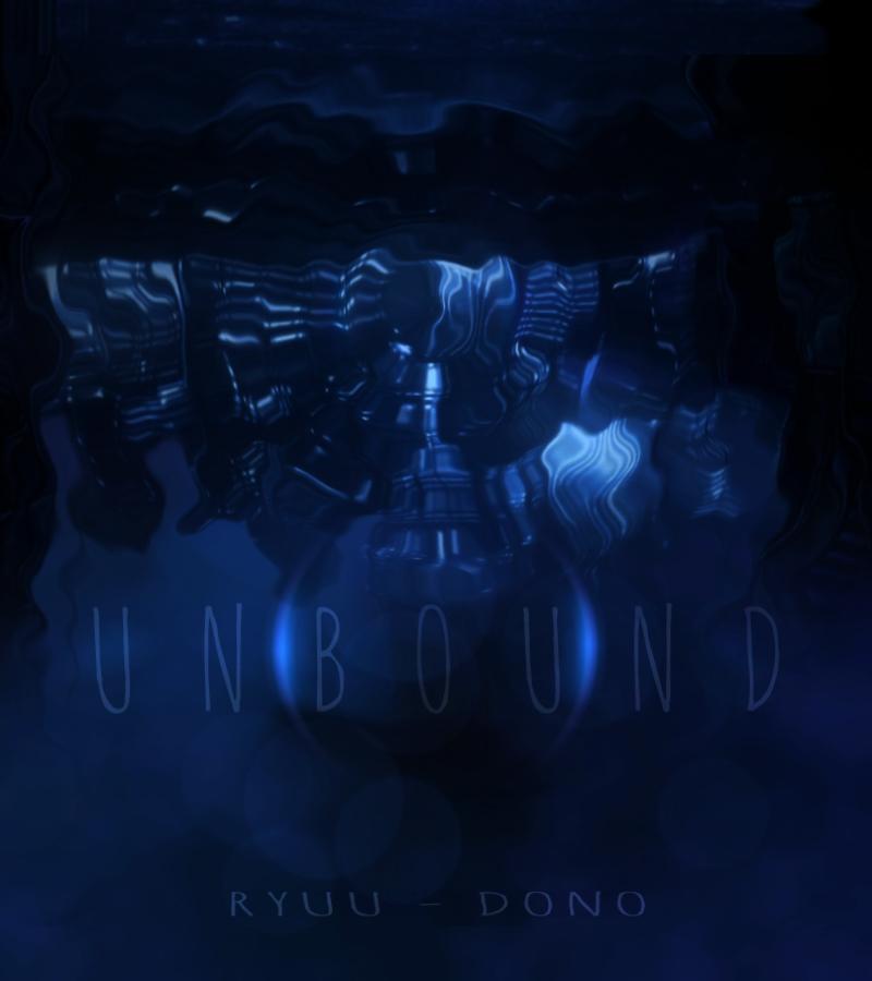 [Ryuu-Dono] Unbound 69-1110914946_4237_p