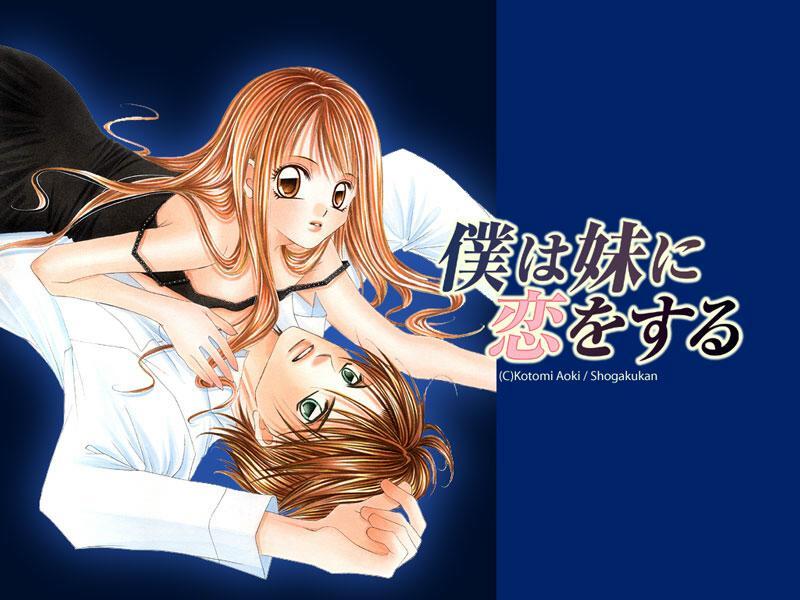 Estoy Enamorado de mi Hermana Pequeña ( OVA ) Boku00
