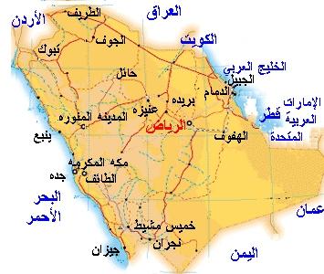 سياحة ابعادها روحية جمالية ثقافية بالمملكة السعودية ~ تحت رعاية (اوبريت عاش العرب)-للأخ CS01 267