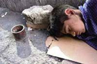 Varfëria e ndjenjave dashamirëse nëEvropë Cd5c5b80f7a7f57e5c2a0c8a33aa52ee_L