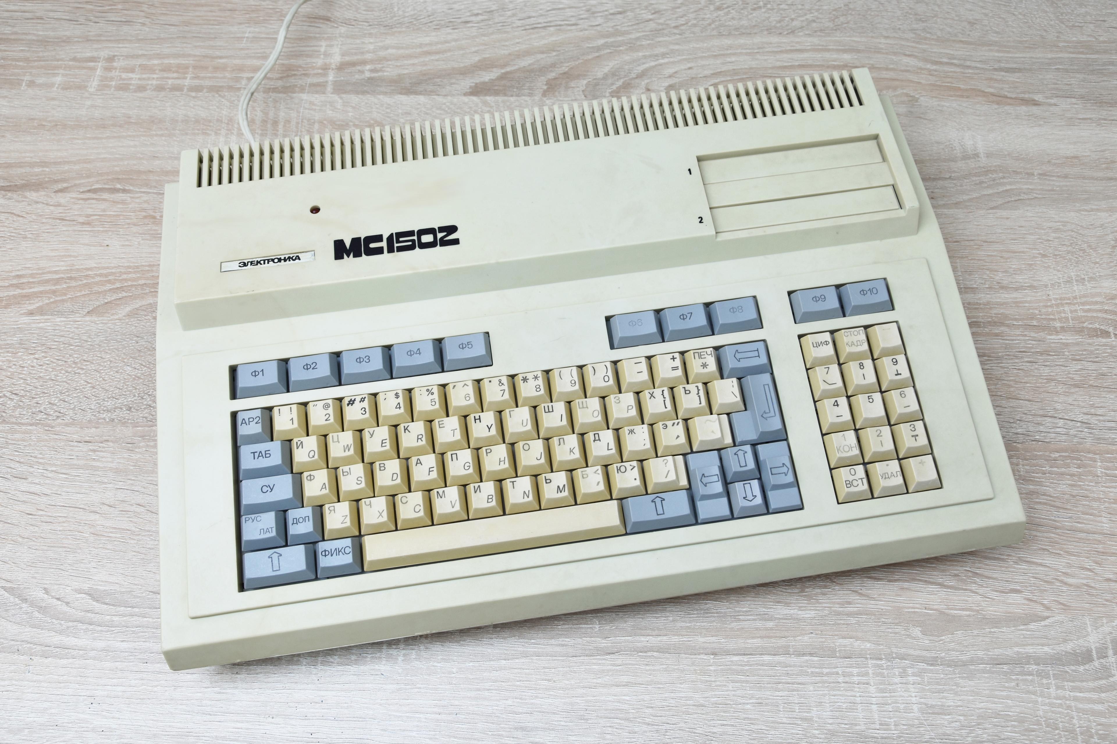 """электроника - ПЭВМ """"Электроника МС1502"""" 0"""
