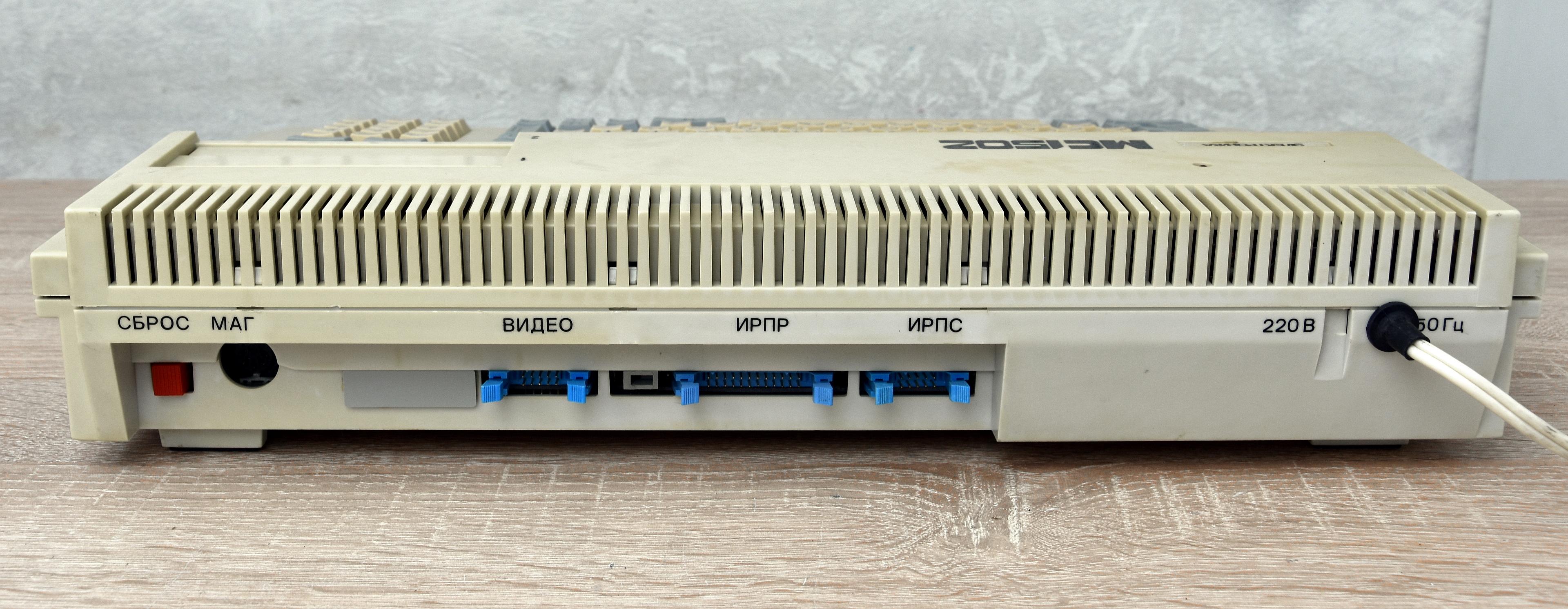 """электроника - ПЭВМ """"Электроника МС1502"""" 1"""