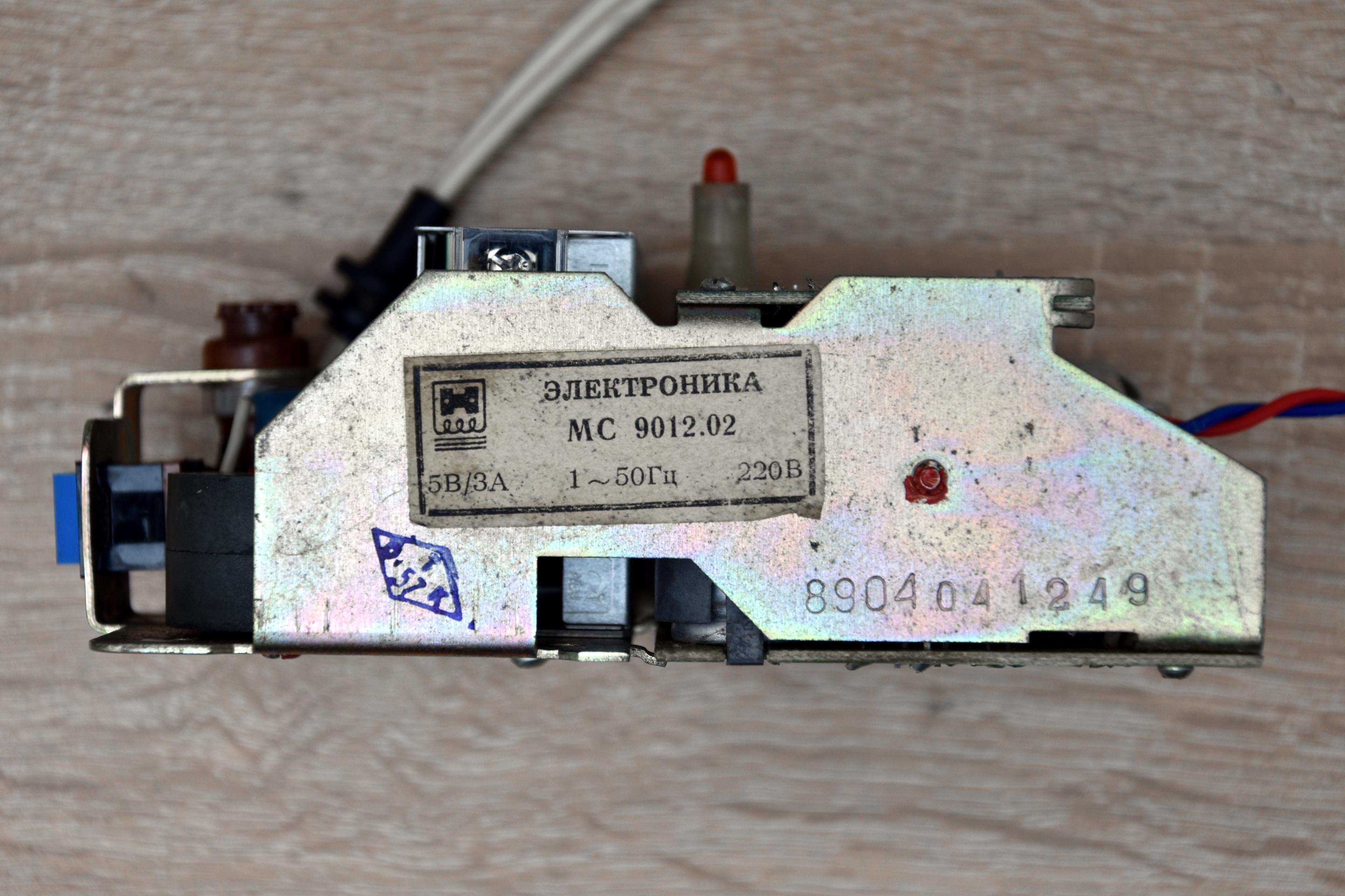 """электроника - ПЭВМ """"Электроника МС1502"""" 10"""