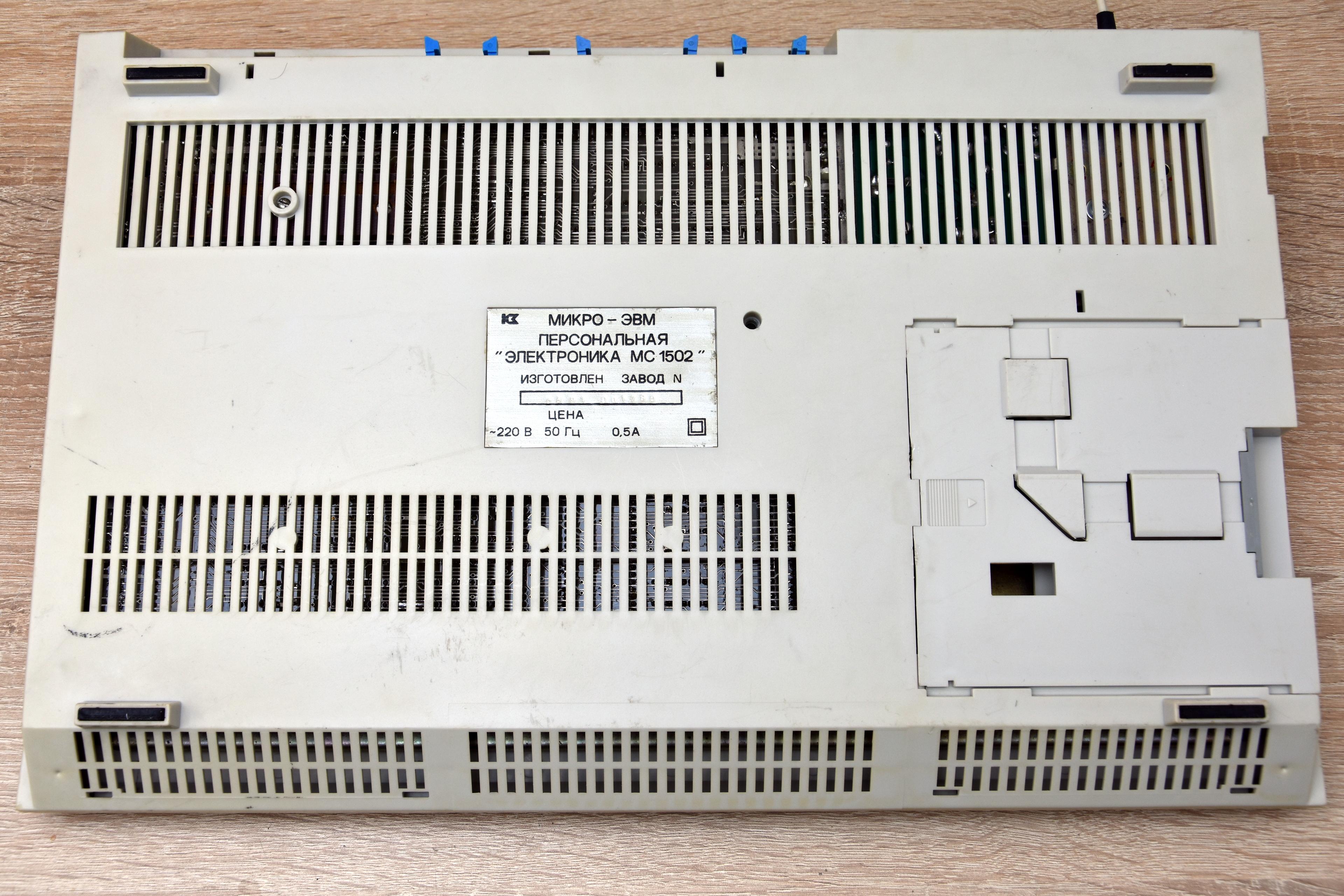 """электроника - ПЭВМ """"Электроника МС1502"""" 2"""