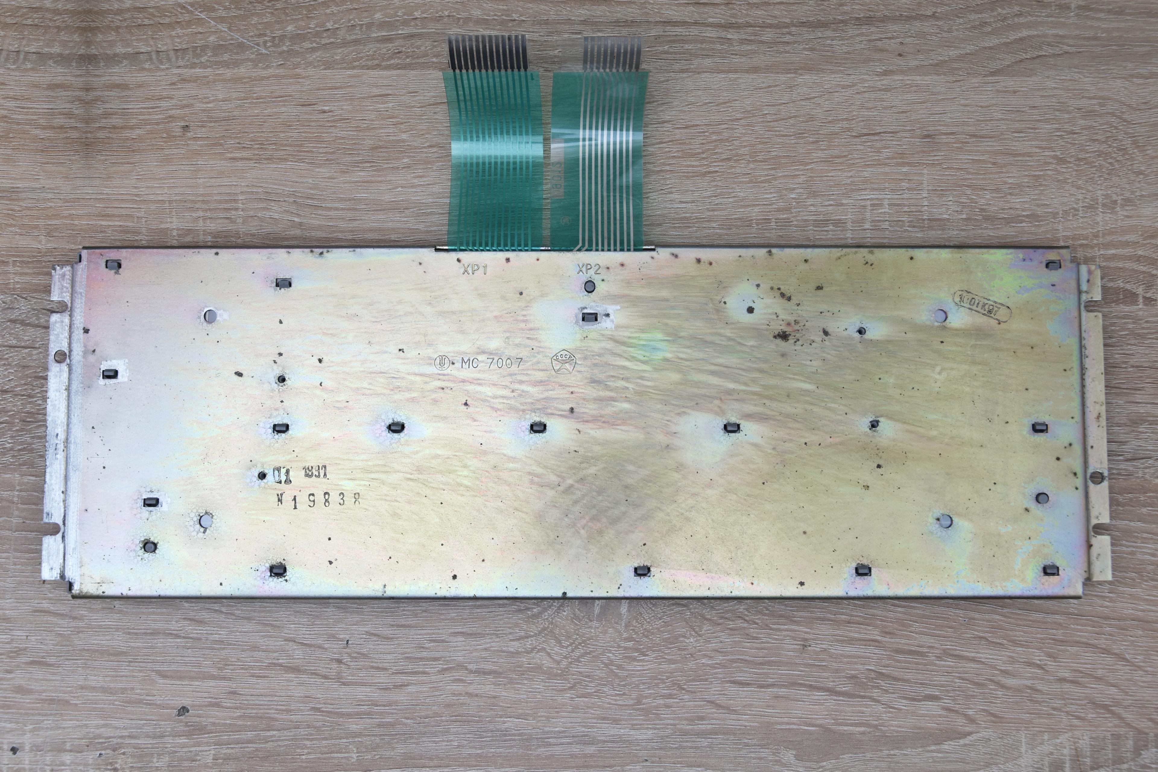 """электроника - ПЭВМ """"Электроника МС1502"""" 8"""