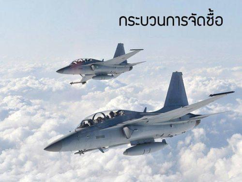 تايلاند توافق على شراء مقاتلات كورية جنوبية بتكلفة 258 مليون دولار 20031655_1717326208296962_49868856009862394_n1-500x375