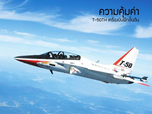 تايلاند توافق على شراء مقاتلات كورية جنوبية بتكلفة 258 مليون دولار 20031902_1717325891630327_647004966552475063_n1-500x375