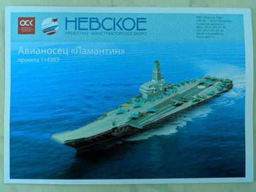 الكشف عن تصميم حاملة الطائرات النوويه الروسيه  Project 11430E 'Lamantin' 66458870_2260380494179754_7708498657368080384_n-500x375