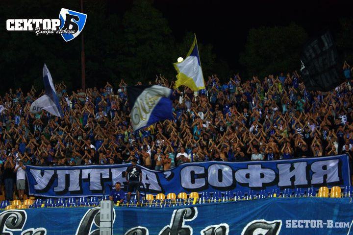 Levski Sofia Bwy1316334788i
