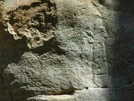ألسيادة المائية على منابع الانهار في العراق القديم   A.rf.3