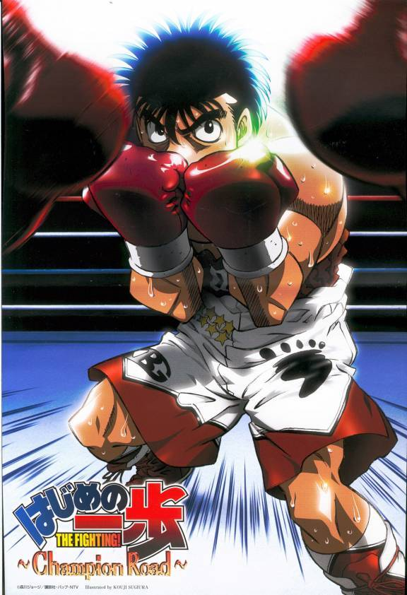 Hajime No Ippo-Un espiritu de lucha. Largeanimepaperscans_hajime-no-ippo